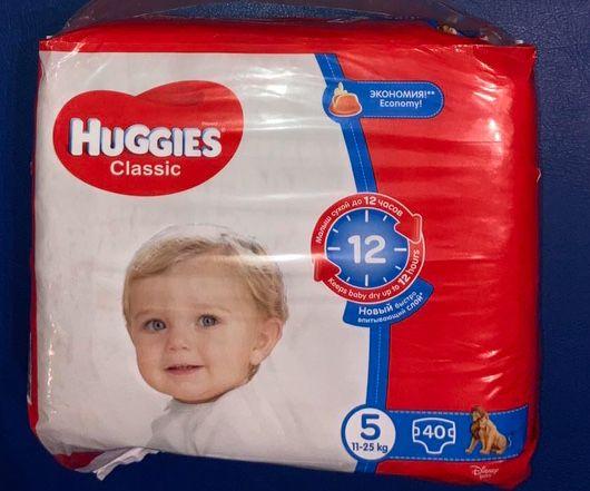 Підгузки Huggies Classic розмір5, 11-25 кг, 40шт — 170грн