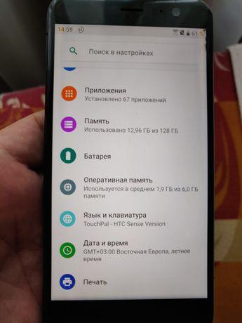 HTC U11, 6/128, snapdragon 835
