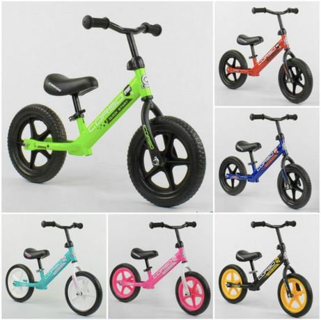 Велобег Corso- Велосипед, детский беговел-все цвета! (Ева-пена Колеса)