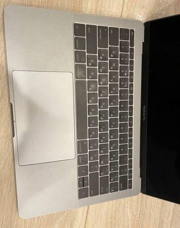 MacBook Pro 13 2016 256gb