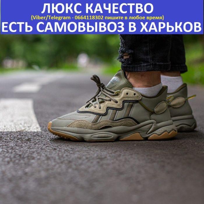 Кроссовки Adidas Ozweego Haki Мужские/Женские Харьков - изображение 1