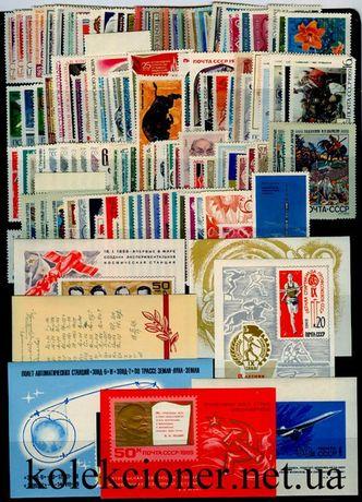 Марки почтовые СССР 1969-1991 ( 1970 отсутствует ) полные наборы