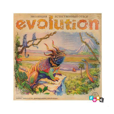 Эволюция естественный отбор(evolution)