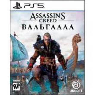 Игры на PS5 и PS4