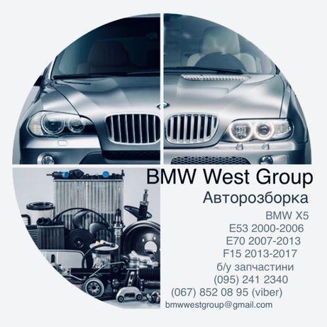 Разборка BMW X5 E53 E70 F15 Розборка БМВ Х5 Е53 Е70 Е60 Запчасти Шрот