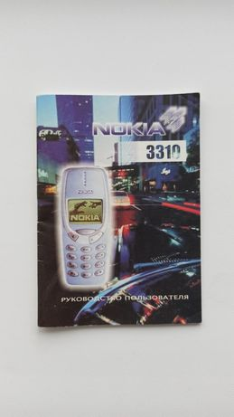 Руководство пользователя (инструкция) Nokia 3310