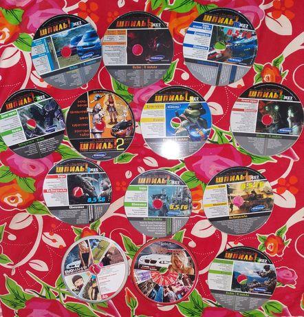 Игромания, Шпиль коллекция CD-DVD дисков за шоколадку