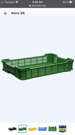 Ящик полиэтиленовый пищевой 590*390*90