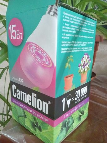 Лампа светодиодная (фитолампа) Camelion 15 Вт для растений (рассады).