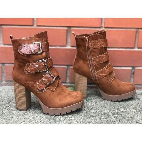 Sprzedam buty damskie lekko ocieplane