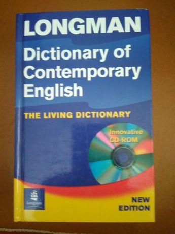Продам словник