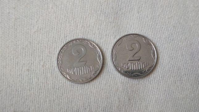 Монета 2 копейки 2007. БРАК. Двойной кант.