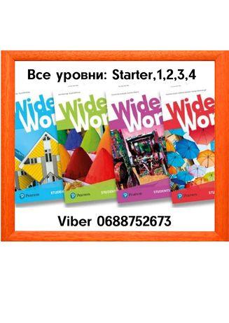 Wider World Starter 1,2,3,4
