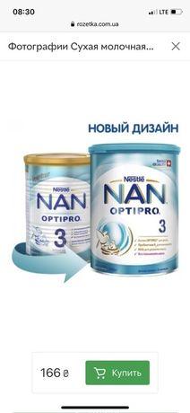 Нан 3 оптипро nan 3 детская молочная смесь самая низкая цена ...