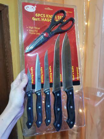 Продам кухонные ножы