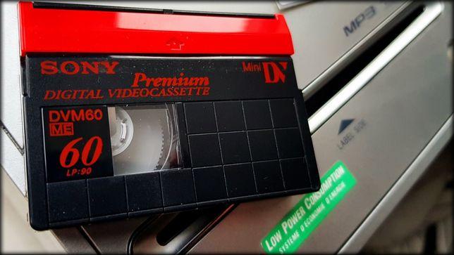 Продам Кассеты для Видеокамеры Sony mini-DV DVM Видеокассеты