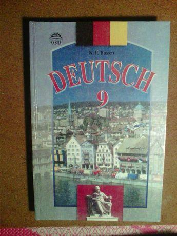 Німецька мова 9 кл. авт. н.п. Басай. 2006 року. - нова.