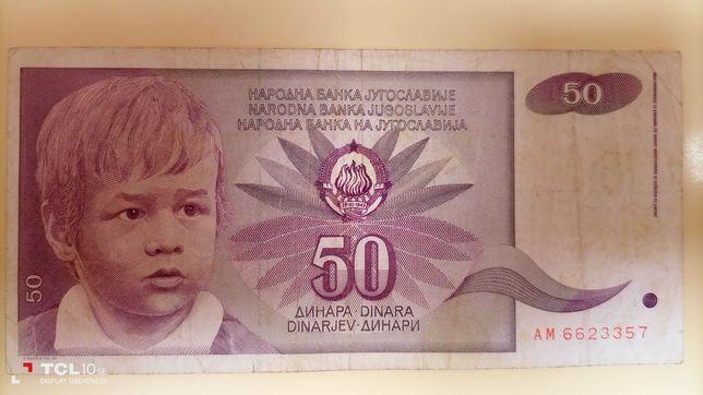 Jugoslávia - notas circulada