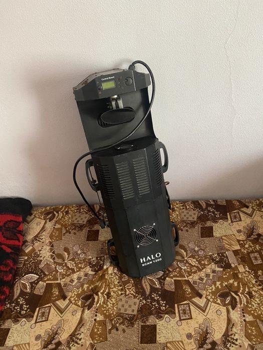 Сканер halo scan 1200 Кирилівка - зображення 1