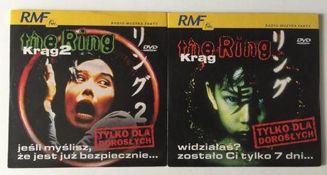 DVD The Ring - Krąg część 1 i 2 Wersja Japońska