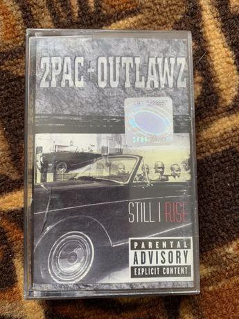 2pac + Outlawz Still I Rise kaseta oryginalna. Klasyk