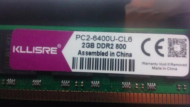 Оперативная память DDR2, DDR3 2 Гб