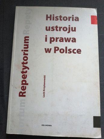 Historia ustroju i prawa w Polsce - Lech Krzyżanowski