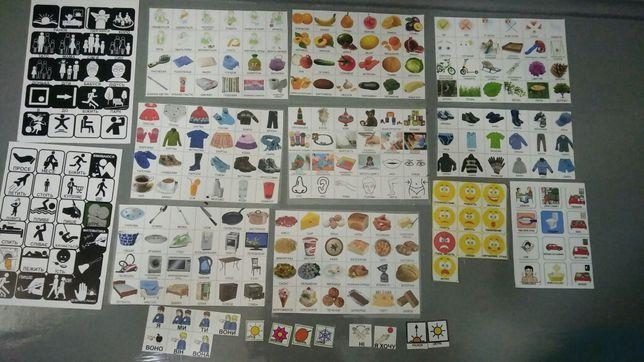 Логопедические карточки. Пекс