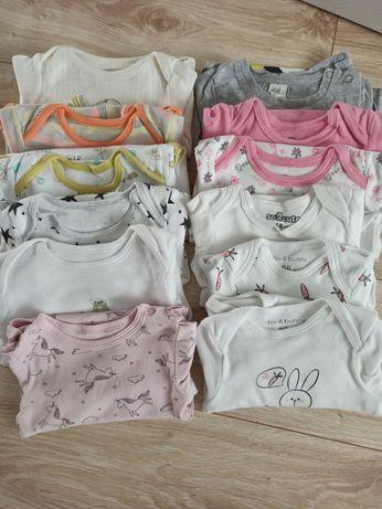 Paka dla dziewczynki, Next, H&M, Reserved, F&F, Cool Club, rozmiar 68