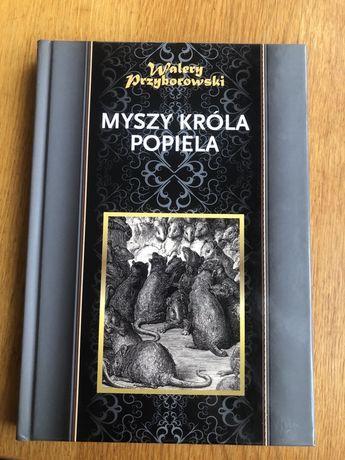 Walery Przyborowski - Myszy Króla Popiela