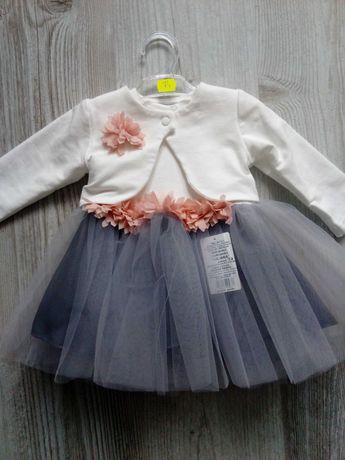 Sukienka z bolerkiem r.68 Nowa