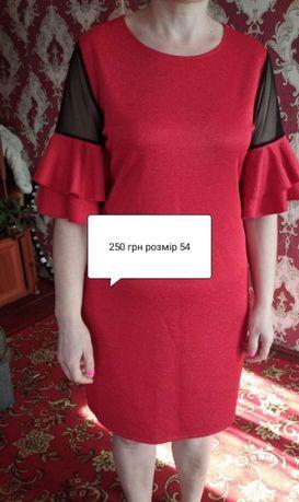 продам плаття б.у