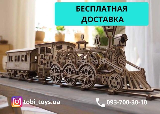 """Акция! конструктор из дерева """"Локомотив с вагоном"""", поезд механический"""