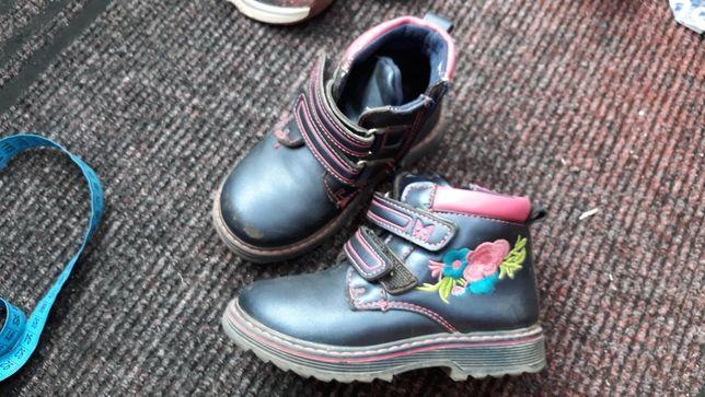 Ботинки демисезонные на флисе