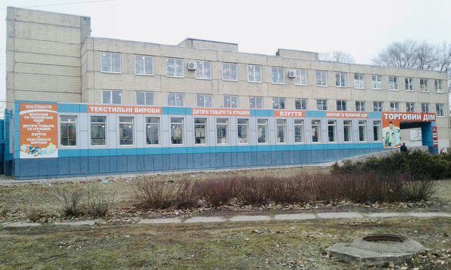 Помещение ост Интернат 3 этажа 2200 м2 ТОРГ