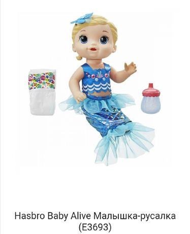 Кукла Baby alive от Hasbro