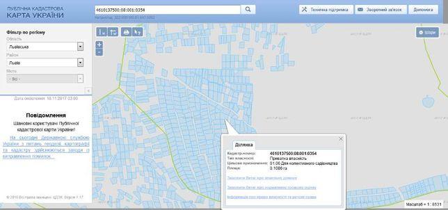 """Продам земельну ділянку в межах міста """"Голоско"""" 11соток"""