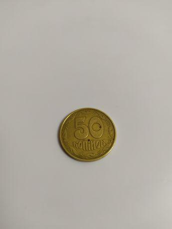 Продам монету 50 коп 1992 года