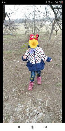 Куртка демисезонная осень-весна + подарок