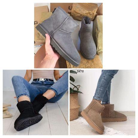UGG beige black grey ТОП качество• замшевые угги• ЛУЧШАЯ женская обувь