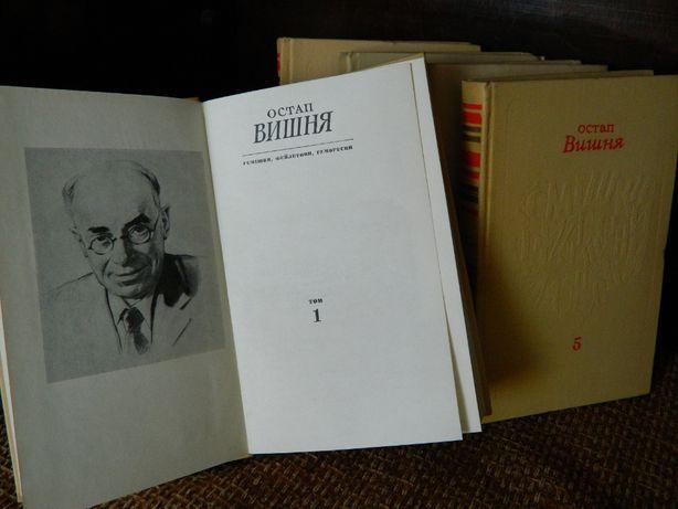 Сборник сочинений Константин Симонов, Остап Вишня