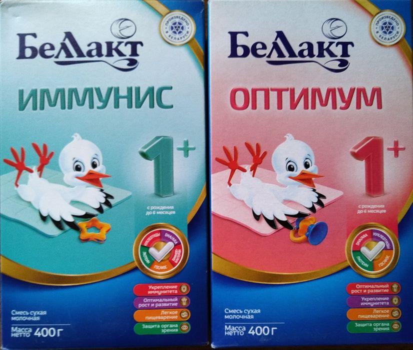 Детское питание Донецк - изображение 1