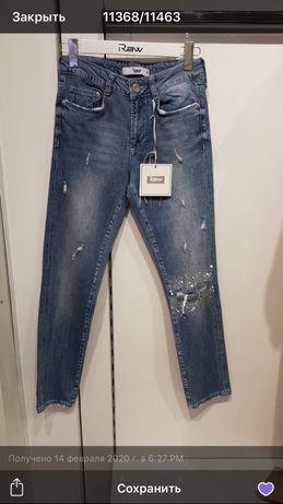 Крутые джинсы Raw