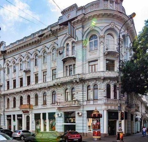 Квартира мечты рядом с Дерибасовской        As