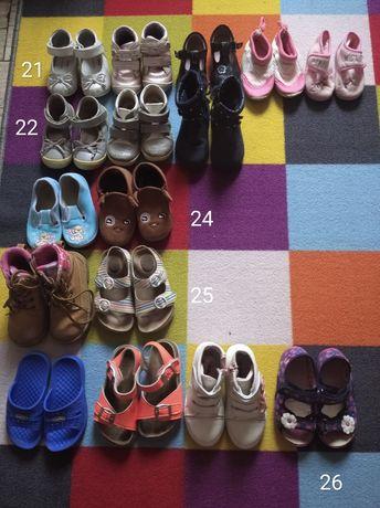 Zestaw bucików dla dziewczynki 21-26