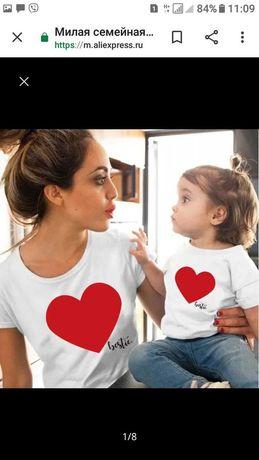 Фемілі Лук мама+доця