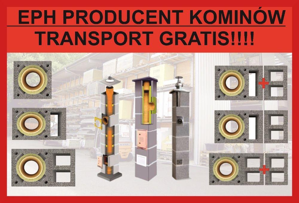Komin 4-20m DOSTAWA GRATIS ! ceramiczny uniwersalny do kominka do gazu Łódź - image 1