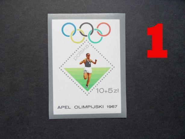 czyste znaczki pocztowe bloczki arkusze