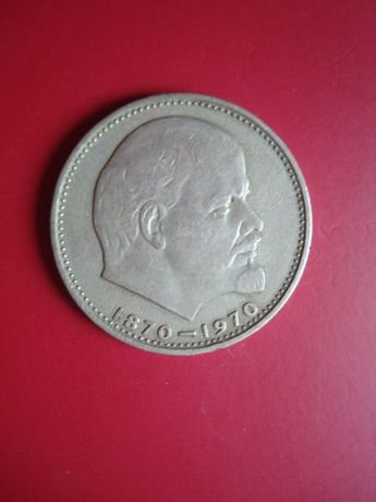 Монети совєтського періоду