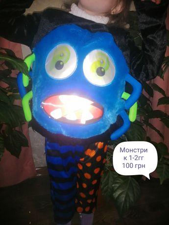 Яркий костюм для Хеллоуина Монстр/косплей на Хелоувин 1-2гг 2-4гг